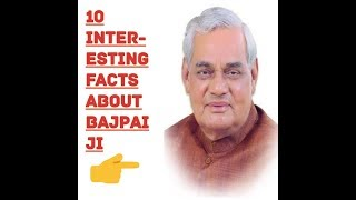 10 Amaing Facts You Didn't Know About #Atal Bihari Vajpayee