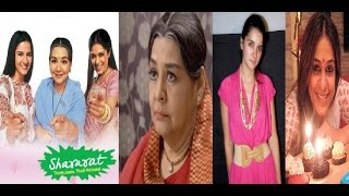 Shararat Serial Cast Then and Now .