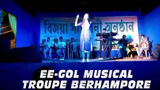 Night Queen Orchestra Berhampore Live Show..... MOB-8759594335