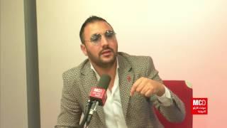 الكوميدي المغربي ايكو