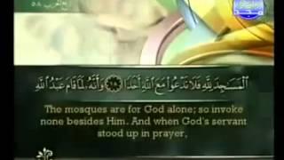 القران الكريم كامل الجزء 29 بصوت الشيخ احمد العجمي
