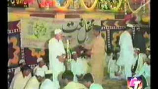 Salam and Naat By Azam Chishti sahib Part 1