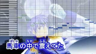 ボーカルガイド サンドリヨン KAITO Ver3 /シグナルP