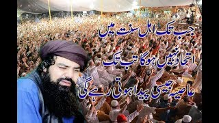 Best Bayan 2018    Mufti Jamal Ud Din Baghdadi 2018    Mufti Jamal Ud Din Baghdadi Latest Bayan 2018