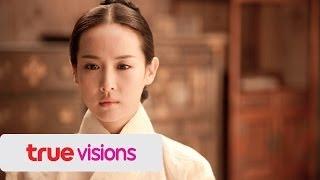 True Film Asia (CH.43) - The Concubine