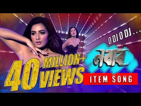 Xxx Mp4 O DJ O DJ ও ডিজে ও ডিজে VIDEO SONG NABAB SHAKIB KHAN SUBHASHREE BENGALI MOVIE SONGS 2017 3gp Sex