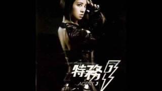 Jolin Tsai - Sun Will Never Set (日不落) AUDIO ONLY