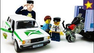 Машинки Лада Ваз 2104 Таможенная Служба Ловим Контрабандистов на грузовике Toys for kids