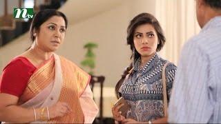 Cholo Hariye Jai l Dilara Jaman, Doli Johur, Misu, Trino l Episode 79 l Drama & Telefilm