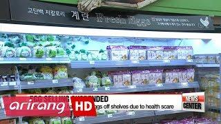 Some Korean retailers begin selling eggs again after egg sales suspension