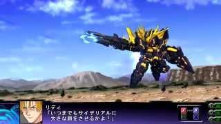 Super Robot Taisen Z3 Tengoku-hen: Banshee (Normal&Destroy) All Attacks
