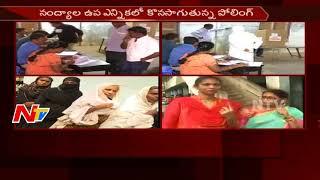 TDP and YSRCP Leaders Depends on Gospadu Mandal Voting? || #NandyalByElection || NTV