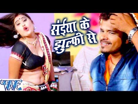 Xxx Mp4 सईया के झुल्फी से Saiya Ke Jhulfi Se Nathuniya Naihar Ke Pramod Premi Bhojpuri Song 2016 3gp Sex