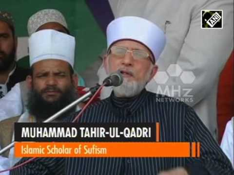 Pakistani Sufi scholar Qadri condemns terrorism in all its forms Mar 21 2016