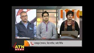 Munni Saha Presents Politics Plus -- 'খুশিতে, ঠ্যালায়, ঘোরতে'.... --  January 17, 2019