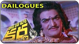 Draupadi Insults Duryodhana At Maya Sabha || NTR Beautiful Dialogues || Daana Veera Soora Karna