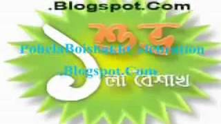 Pohela Boishakh 1419 Celebration 2012 Boishakhi Gift Songs SMS Message Fashion Sharee Concert.flv