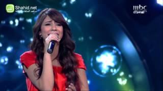 Arab Idol - الفرصة الأخيرة - يسرا سعوف