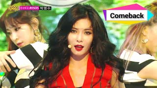 [Comeback Stage] HyunA(4minute) - RED, 현아(포미닛) - 빨개요, Show Music core 20140726
