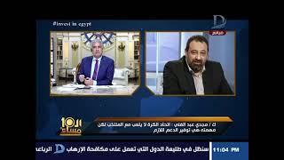 """العاشرة مساء  مداخلة """"مجدى عبد الغنى"""" كاملة وحوار نارى مع الإبراشى حول مؤتمر اتحاد الكرة"""