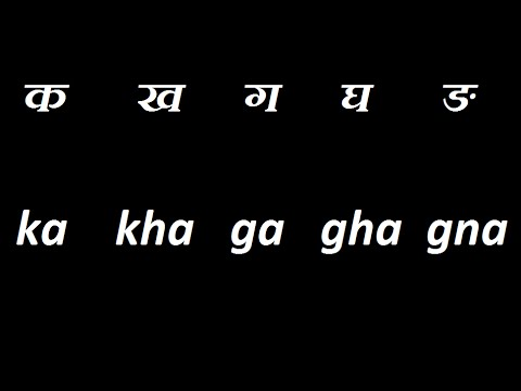 learn hindi letters hindi varnamala ka kaha ga gha