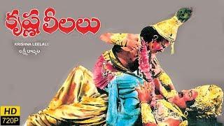 Sri Krishna Leelalu Telugu Full Length Movie || SVR