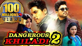 Dangerous Khiladi 2 (Iddarammayilatho) Hindi Dubbed Full Movie | Allu Arjun, Amala Paul, Catherine