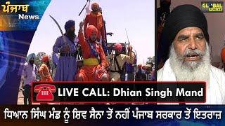 LIVE CALL: Dhian Singh Mand on Shiv Sena