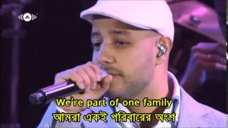 One big family by Maher Zain with Bangla Subtitle
