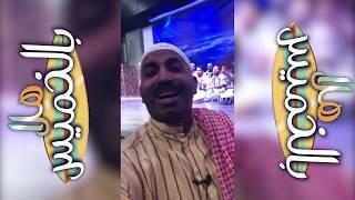 ردة فعل طارق العلي وخالد الملا في مسرحية هلا بالخميس👌 لا يفوتك