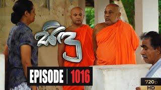 Sidu | Episode 1016 02nd July 2020