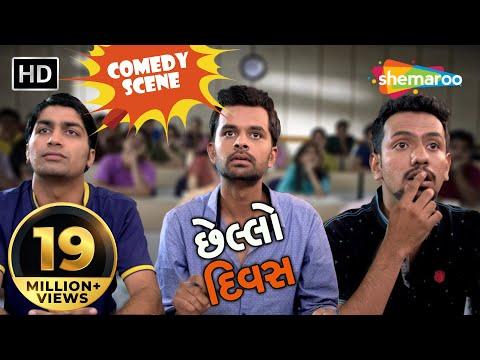 Chhello Divas Comedy Scene - Professor Ni Firki Levi – New Gujarati Movie