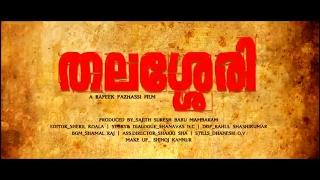 പിള്ളേര് പൊളിച്ചടുക്കി സിനിമയെ വെല്ലുന്ന ഷോർട്ട് ഫിലിം| Thalassery | Rafeek Pazhassi |NT NOUFAL|