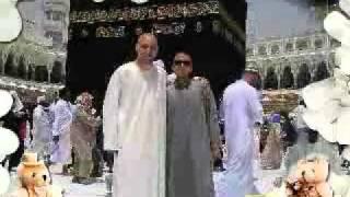 باسم والف مبروك العمرة