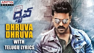 Dhruva Dhruva Full Song With Telugu Lyrics | Dhruva Songs | Ram Charan,Rakul Preet | HipHopTamizha