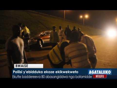 Poliisi y ebidduka ekoze ekikwekweto