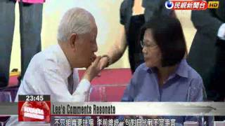 Presidential candidates respond to former president Lee's opinion about Taiwan's role in W...