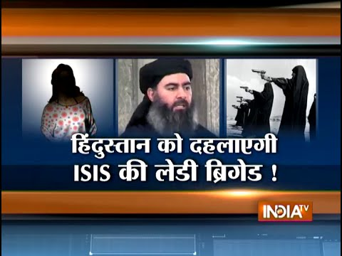 Know How a 16-year-old Indian Girl Fell Into Trap of ISIS