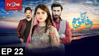 Wafa Ka Mausam | Episode 22 | TV One Drama | 26th July 2017