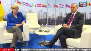 «Ազատություն» TV | Ուղիղ միացում | LIVE | Прямaя трансляция 23.07.2018