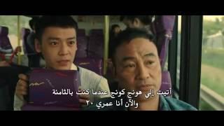 فيلم الاكشن والدراما الرائع   في وجه النار   2017 مترجم جودة عالية    YouTube