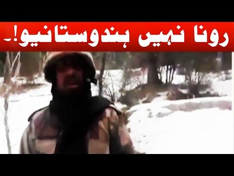 Xxx Mp4 Pak Army Jawan Ne Indian Soldiers Ki Band Baja Di 3gp Sex