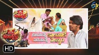 Extra Jabardasth |7th April 2017 | Full Episode | ETV Telugu