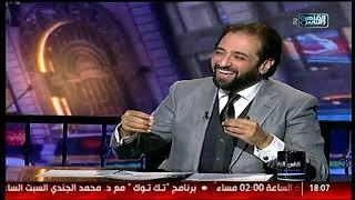 الناس الحلوة   فنيات التخلص من السمنة عن طريق الجراحة مع دكتور وليد إبراهيم