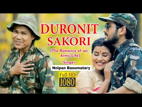 Xxx Mp4 Duronit Sakori By Nnipan Basumatary Amrita Gogoi Dipankar New Assamese Video Song 2018 3gp Sex