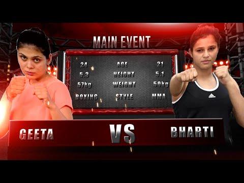 Amateur MMA India : Bharti vs Geeta