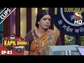 Download Video Rinku Devi Hosting 'Ke Bhail Crorepati' – The Kapil Sharma Show - 19th Feb 2017 3GP MP4 FLV