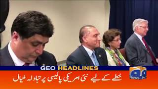 Geo Headlines - 09 AM 20-September-2017