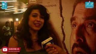 Choturtho Ripu | Premier | Silajit Majumder | RII | Blues n Beyond