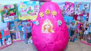 بيضة باربى العملاقة العاب بنات و مفاجئات رائعة3  NEW 2016 Barbie Super Giant PINK Surprise Egg